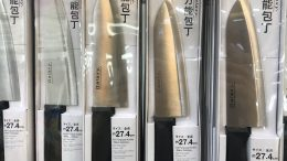 Knife display at Daiso in Singapore