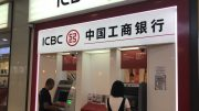 ICBC branch in Singapore