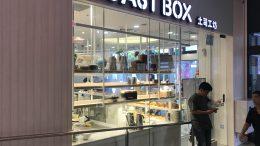 Toast Box branch