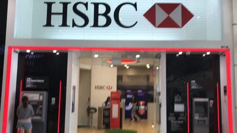 HSBC branch in Singapore