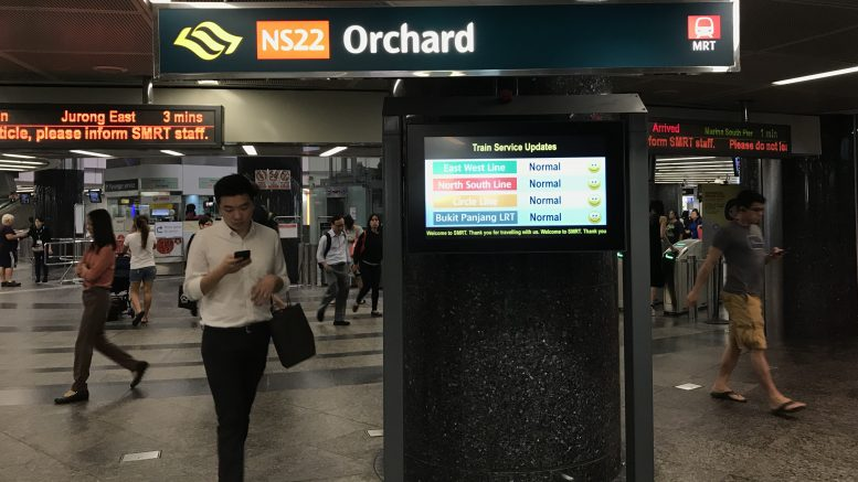 Singapore's Orchard MRT stop