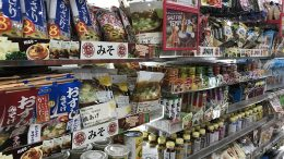 Japanese groceries