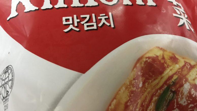 South Korea Kimchi package