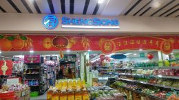 Sheng Siong supermarket in Singapore