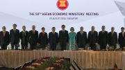 ASEAN economy ministers at the 50th ASEAN economic ministers (AEM) meeting on Wednesday, 29 August 2018, at Shangri-La Hotel in Singapore.