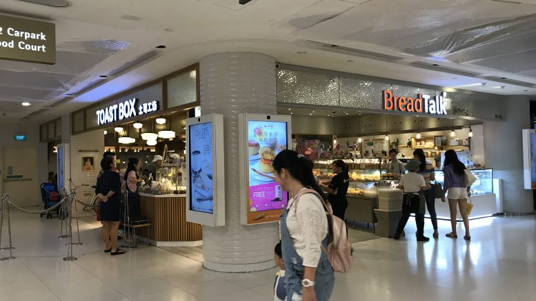BreadTalk and Toast Box outlets at Singapore's VivoCity mall; taken September 2018.