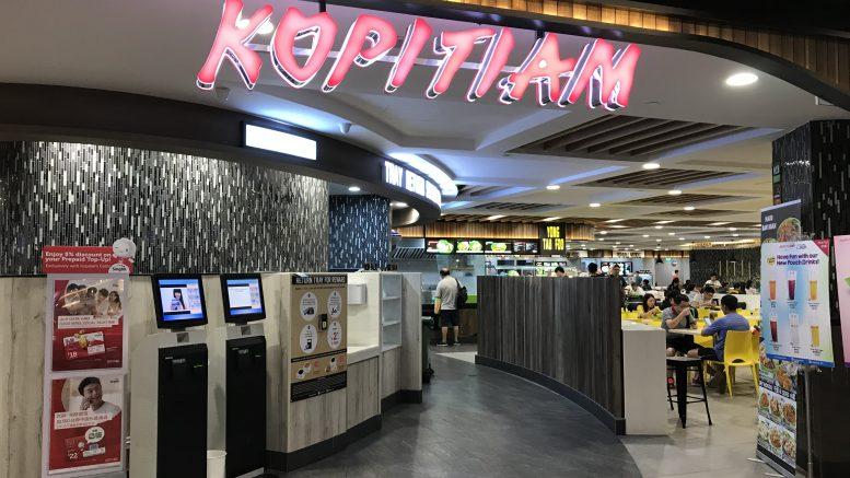 Kopitiam food court at Singapore's SingPost Center; taken September 2018.