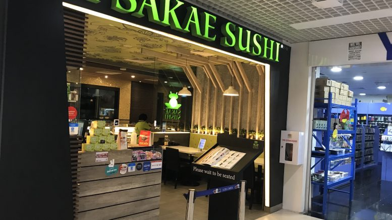 Sakae Sushi outlet in Singapore In Paya Lebar Square mall; taken September 2018.