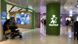 StarHub retail store at Singapore's VivoCity mall; taken September 2018.