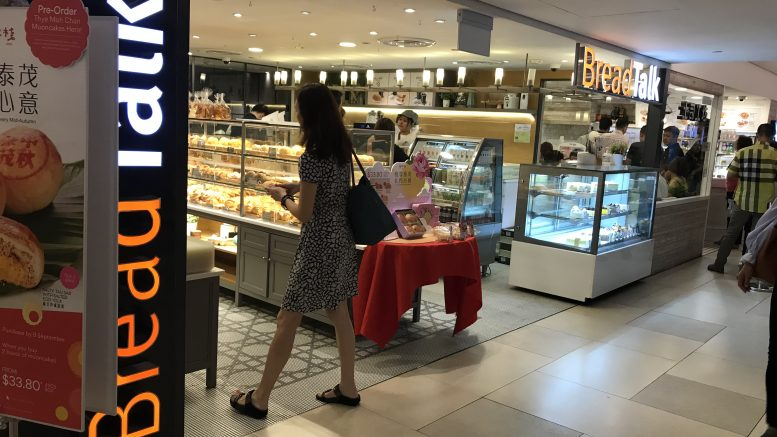 BreadTalk outlet in Singapore; taken September 2018.
