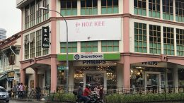 Sheng Siong Supermarket in Singapore's Little India area; taken October 2018.