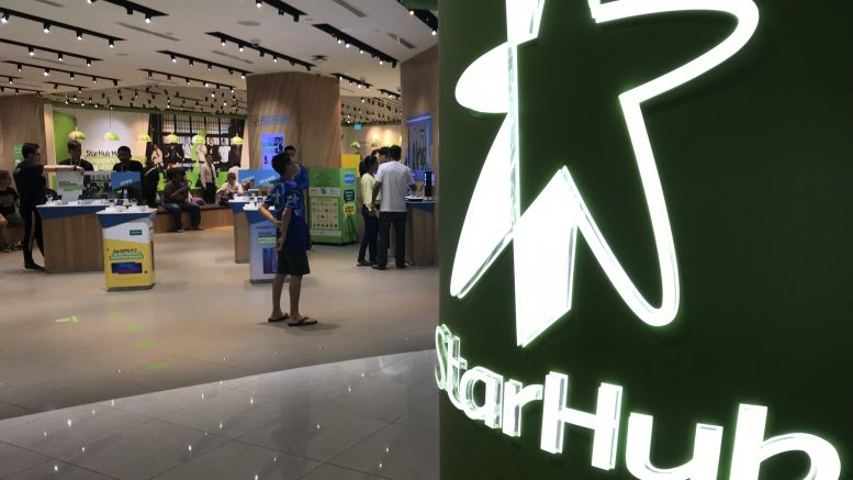 StarHub retail outlet at VivoCity mall in Singapore; taken October 2018.