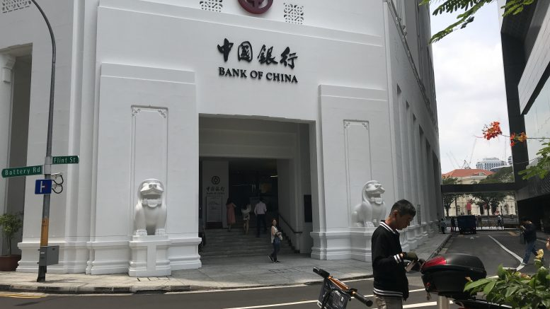 Bank of China branch in Singapore's Raffles Place area; taken October 2018.