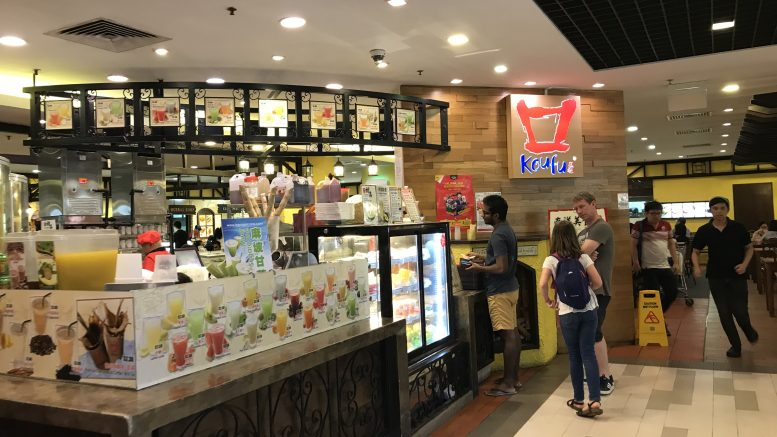 Koufu location at Anchorpoint Mall in Singapore; taken October 2018.