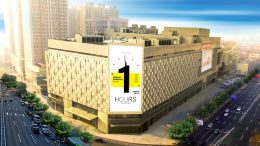 Artists' impression of CapitaLand Retail China Trust's planned eight-story mall in Yuquan District, Inner Mongolia, Hohhot. Credit: CapitaLand Retail China Trust