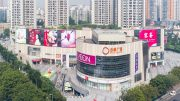 CapitaLand China Trust's 51 percent-owned Rock Square mall, located in Guangzhou in China. Credit: CapitaLand China Trust