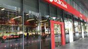 OCBC Bank branch