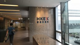 Signage for HKEx, Hong Kong's stock exchange