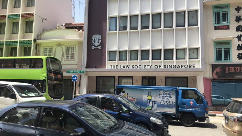 The Law Society of Singapore building on South Bridge Road