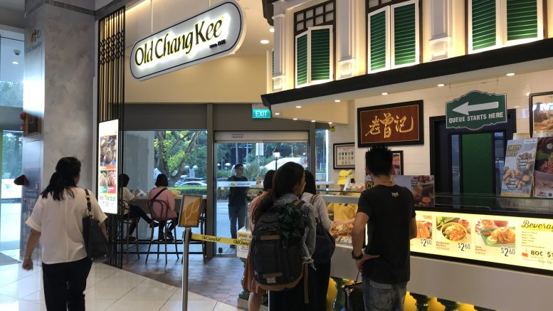 Old Chang Kee outlet at Suntec mall