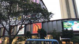 Tiong Bahru Plaza with ComfortDelGro minibus