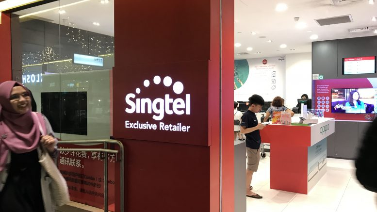 Singtel retail outlet at Tiong Bahru Plaza
