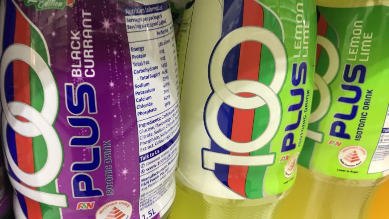 Fraser and Neave (F&N) 100Plus sports drink