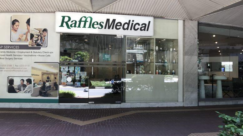 Raffles Medical outlet