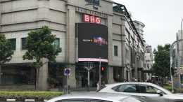CapitaMall Trust's Bugis Junction mall