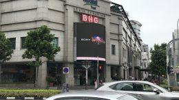 CapitaMall Trust's Bugis Junction mall