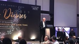 Singapore Emeritus Senior Minister and former Prime Minister Goh Chok Tong speaking at the Chiam See Tong Sports Fund charity dinner on 22 August 2019.