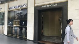 Outlet of The Hour Glass