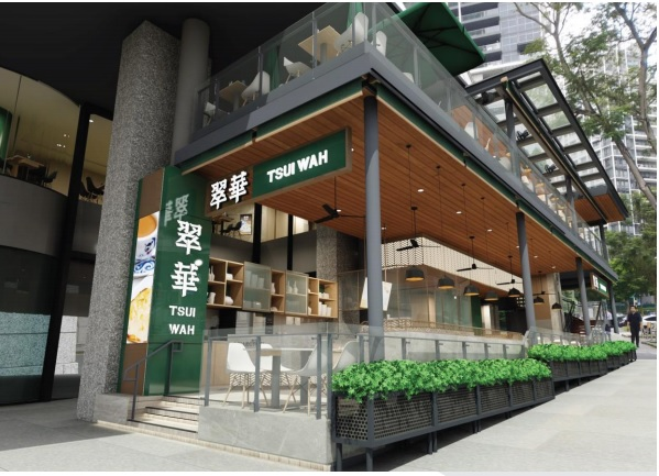 Artist's impression of Tsui Wah outlet at Orchard Road. Credit: JUMBO
