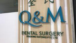 Q&M Dental clinic at Tanjong Katong